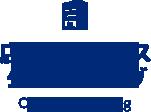 神奈川県川崎市幸区古市場,宮前区宮前平の店舗・オフィスクリーニングサービス一覧