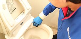 トイレクリーニング 一式 2ヶ所